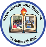 Subhash Chandra Bose College Of Education